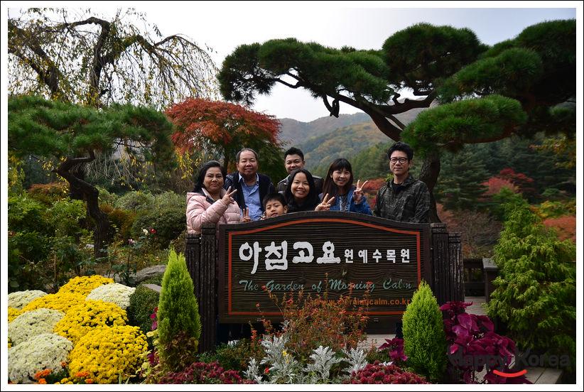 ทัวร์เกาหลี ที่ เค ที ซี ซี