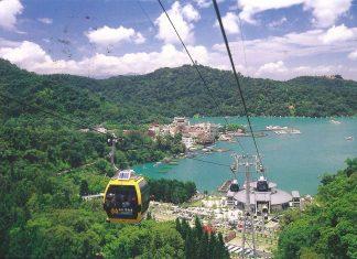 ทัวร์ไต้หวัน ที่ Formosa Journey Land